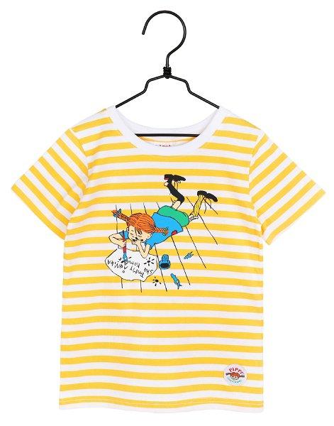 Martinex Writing T-Shirt Yellow Stripes